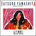BEST PACK 山下達郎 I (1976 -1978)