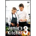 ジェイミー's キッチン vol.3