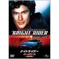 ナイトライダー シーズン 3 DVD-SET