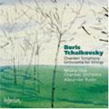Boris Tchaikovsky: Chamber Symphony, etc / Rudin, et al