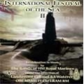 INTERNATIONAL FESTIVAL OF THE SEA VOL.2:THE BANDS OF HER MAJESTY'S ROYAL MARINES