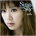 Sing to the Sky [CD+DVD]<初回生産限定盤>