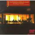 J-POP STANDARDS IN JAZZ [DVD-Audio]