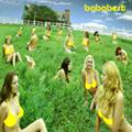 ババベスト [CD+DVD]<初回限定盤>
