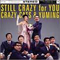 Still Crazy For You [CD+DVD]<限定盤>
