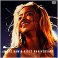AMURO NAMIE FIRST ANNIVERSARY 1996 LIVE AT MARINE STADIUM DVD
