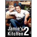 ジェイミー's キッチン vol.2