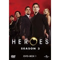 HEROES/ヒーローズ シーズン3 DVD-BOX 1