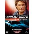 ナイトライダー シーズン 2 DVD-SET