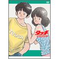 タッチ DVD COLLECTION3(5枚組)