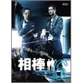 相棒 season 6 DVD-BOX I(5枚組)