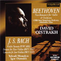 J.S.Bach:Sonata For 2 Violins Bwv.1037/Concerto For 2 Violins Bwv.1043/Violin Sonata Bwv.1001/Beethoven:2 Romances For Violin & Orchestra:David Oistrakh