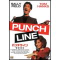 パンチライン[HHD-11358][DVD] 製品画像