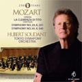 モーツァルト:歌劇「皇帝ティトの慈悲」序曲/交響曲第29番/第39番 (2/25/2006):ユベール・スダーン指揮/東京交響楽団