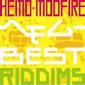 ヘモムーBEST RIDDIMS<初回生産限定盤>