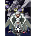 Xenosaga THE ANIMATION Vol5[BIBA-5435][DVD] 製品画像
