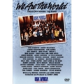 We Are The World~The Story Behind The Song~<期間限定生産盤>