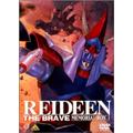 勇者ライディーン DVDメモリアルBOX(1)(7枚組)