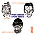 DUB WISE<初回生産限定盤>