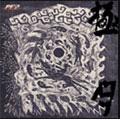 極月 -KIWAMARI ZUKI-<完全生産限定盤>