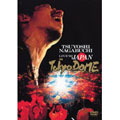 '92 JAPAN LIVE IN TOKYO DOME