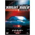 ナイトライダー シーズン 1 DVD-SET