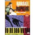 Randall And Hopkirk : Deceased