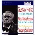 Holst: The Planets; Rimsky-Korsakov: Mlada / Evgeny Svetlanov, Philharmonia Orchestra