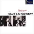 Beethoven : Symphnies nos 5 / Mravinsky, Leningrad PO, Gauk, USSR State Radio & TV SO