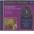Schubert: The Trout Quintet D.667 /Alfred Brendel(p), Cleveland Quartet, James van Demark(B)