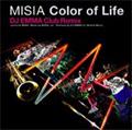 Color of Life (DJ EMMA Club Remix)(アナログ限定盤)