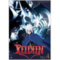 REIDEEN Vol.4