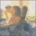 3rd LOVE/The Best Ballads