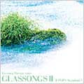 GLASSONGS II(J-POPS Standard 1)