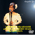 MARIKO TAKAHASHI at ROYAL ALBERT HALL in LONDON COMPLETE LIVE<通常価格盤>