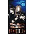 Blue Moon/天使よ目覚めて