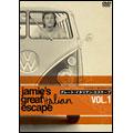 ジェイミーのグレート・イタリアン・エスケープ Vol.1