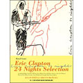 ERIC CLAPTON:24NIGHTS SELECTION