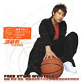 Will Pan's Freestyle Remix 2005 (HK) [CD+VCD]