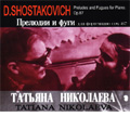 Shostakovich: 24 Preludes and Fugeus (1987) / Tatiana Petrovna Nikolayeva(p)