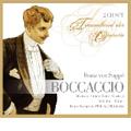 Suppe: Boccacio / Wilhelm Schuchter, Hamburg Radio Symphony Orchestra, Rupert Glawitsch, Hedi Gura, etc