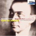 エド・デ・ワールト/オランダ放送フィルハーモニー管弦楽団/ラフマニノフ: 交響曲 第3番 [OVCL-00133]
