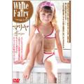 マリヤ/White Fairy Vol.3