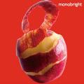 monobright two<初回生産限定盤>