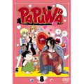 TVアニメシリーズ PAPUWA 第8巻