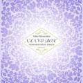 南野陽子 ナンノ・サウンドトラックス+ソングレス<完全生産限定盤>