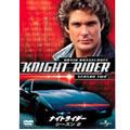 ナイトライダー シーズン2 コンプリートDVD-BOX
