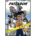 機動警察パトレイバー 劇場版 [Blu-ray Disc+DVD]