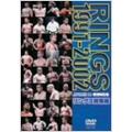 格闘技 RINGS 1991-2002[SPD-1103][DVD]