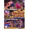 第3回女子レスリングワールドカップ 2003.10.11-12 国立代々木競技場体育館 [SPD-2403]